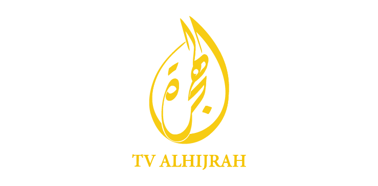alhijrah-1.png